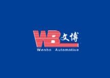 文山文博汽车销售服务有限公司