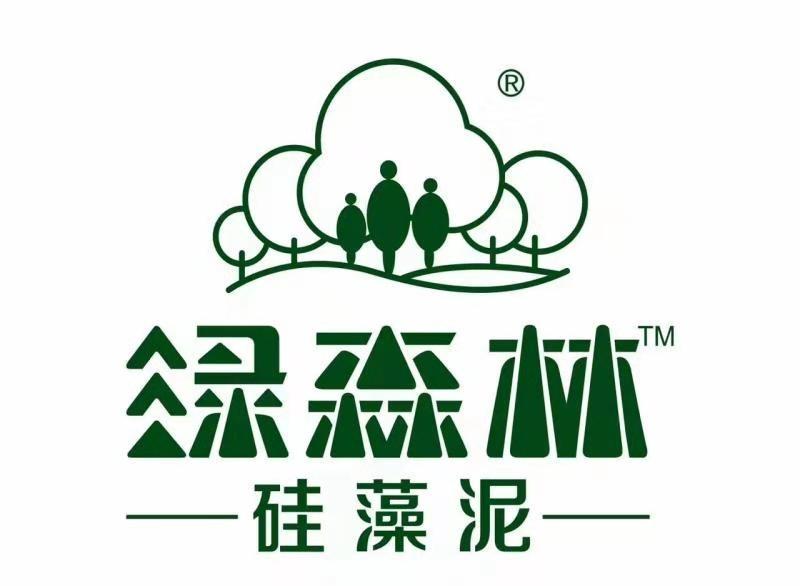 文山市绿森林硅藻泥经营部