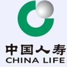 中国人寿保险股份有限公司收展一部