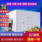 云南化羽制冷技术开发有限公司