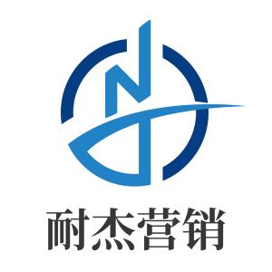 文山耐杰房地产营销策划有限公司