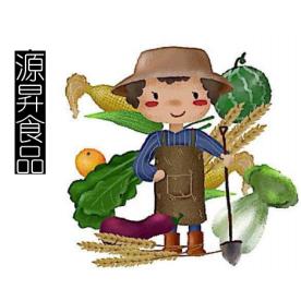 文山市源昇食品有限公司