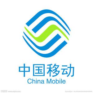 中国移动•奇航社区店