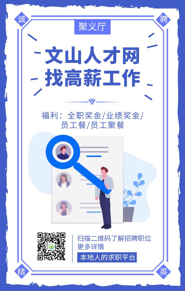 麻栗坡县2020年事业单位公开招聘工作人员考察、体检递补有关