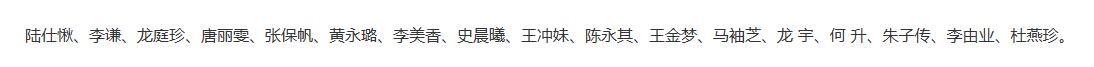 砚山县统计局